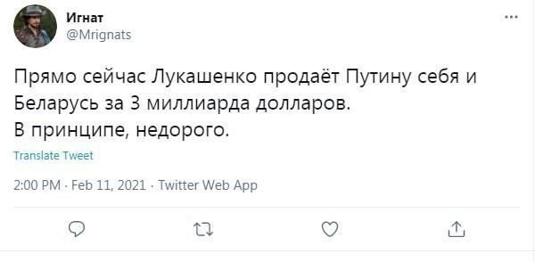 Беларусы уверены, что эти кредиты им еще аукнутся