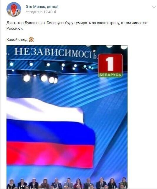 Это недавнее заявление Лукашенко удивило, мягко говоря, многих