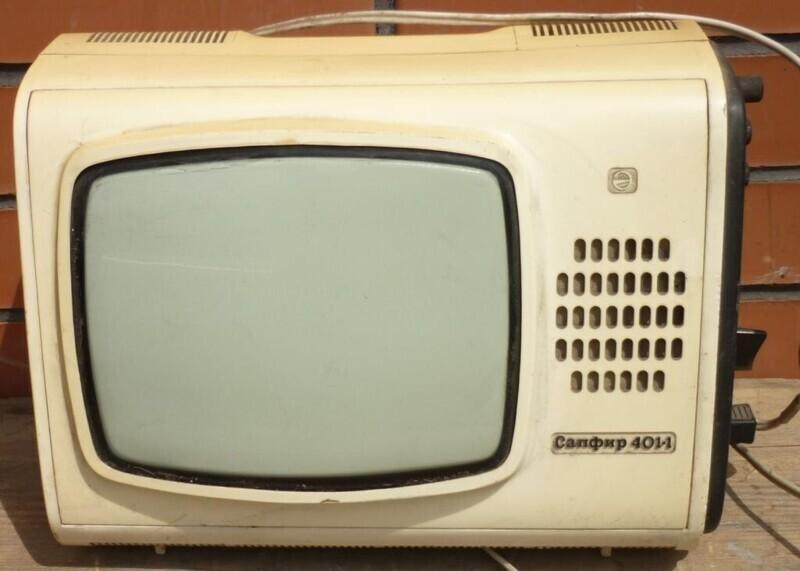 "Телевизор ""Сапфир 401"""