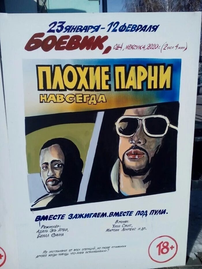 Чем прославился на всю страну камышинский кинотеатр