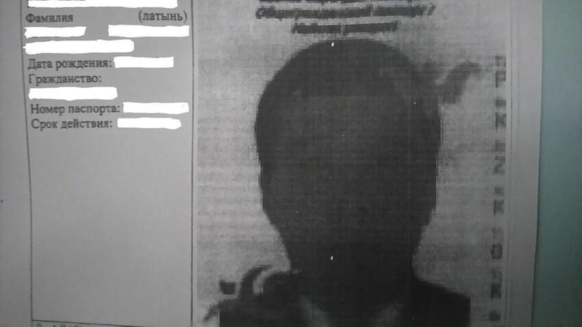 Хуже фотки на паспорт может быть только его ксерокопия