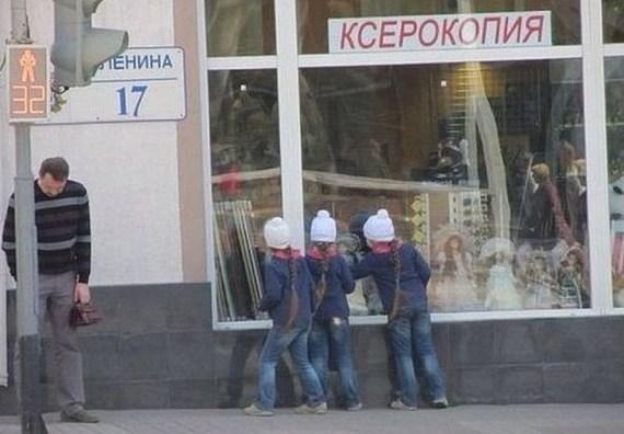 Наделали копий )))