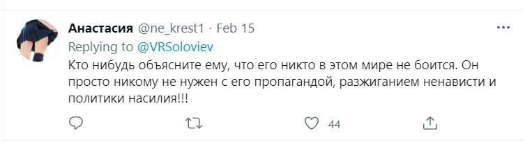 Соловьев в обиде: прикончил несчастного бионикла