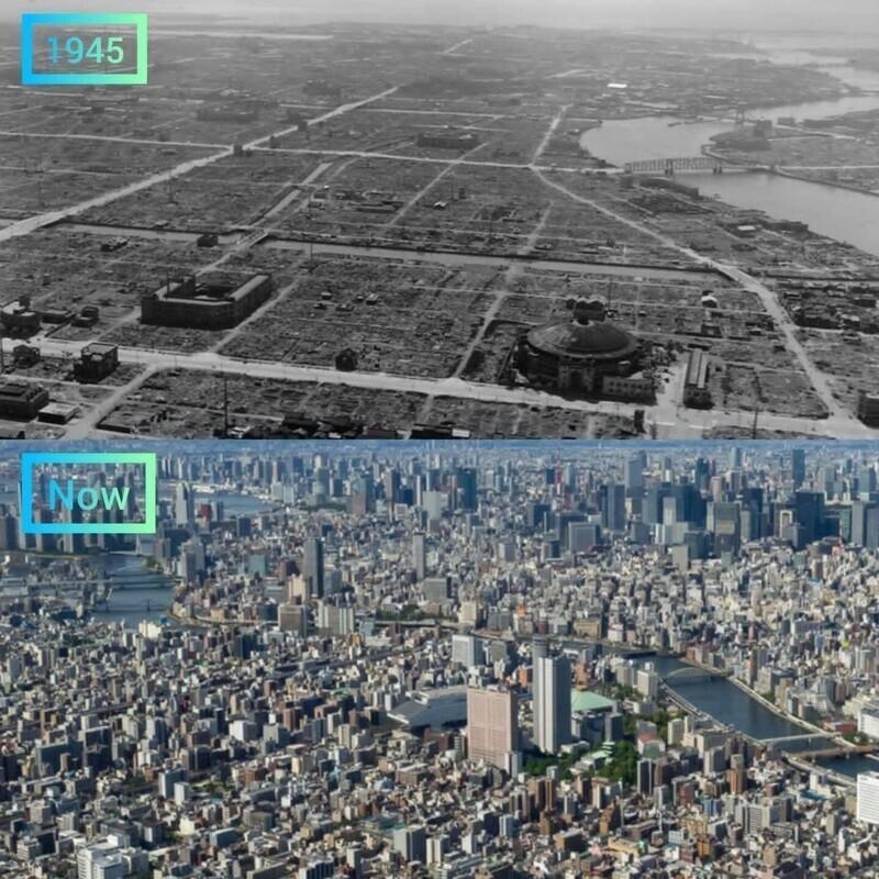 Токио в 1945-м и сейчас