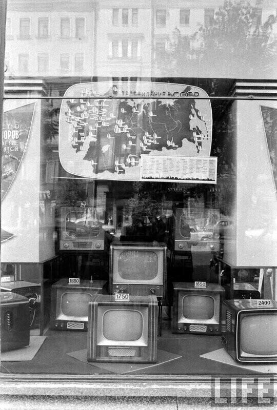 1960 год: цены еще дореформенные