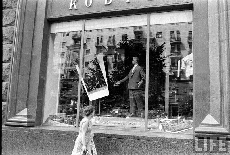 Магазин с коврами