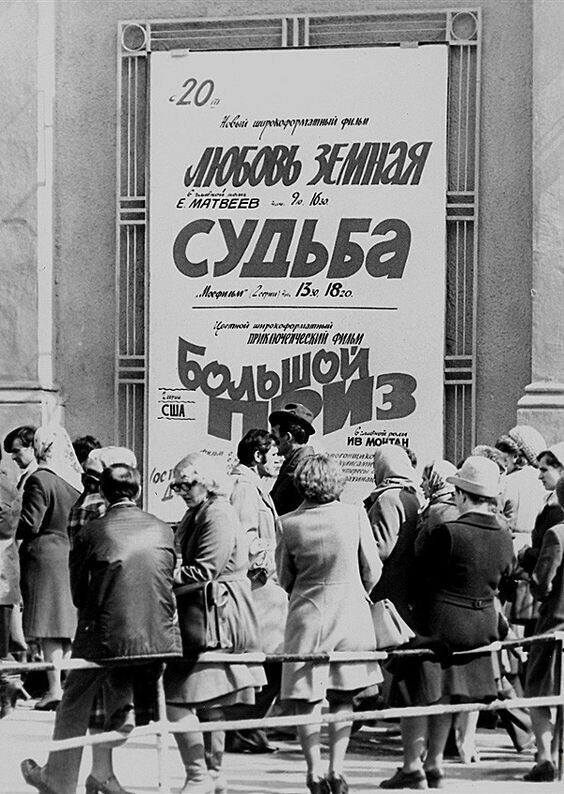 Что рассказывают о жизни в СССР витрины того времени