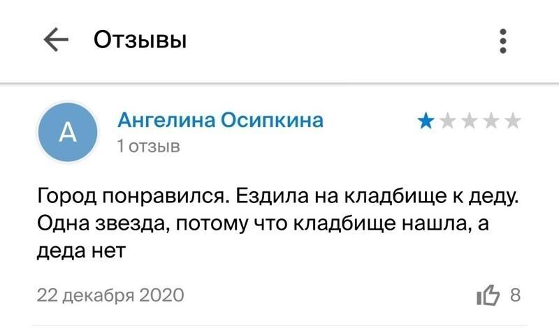 И это тоже о Челябинске