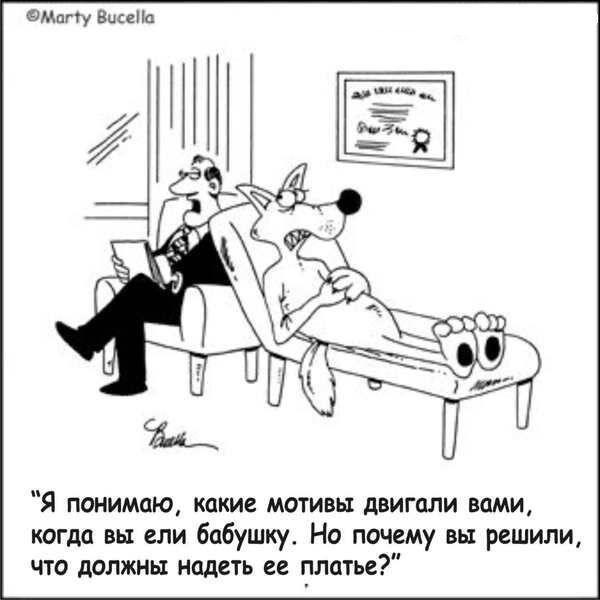 Откровенно о психотерапевтах и их работе