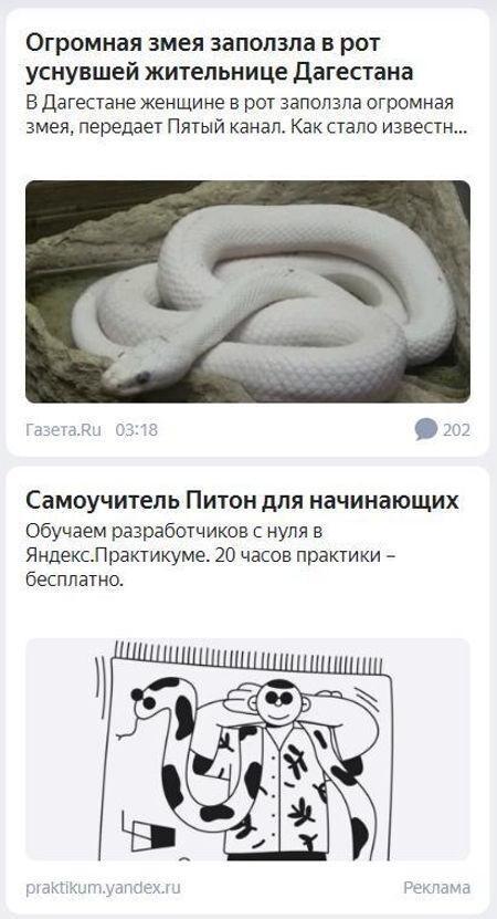 Яндекс, это пять!
