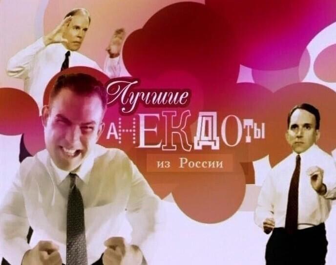 Ужасы российского ТВ в XXI веке