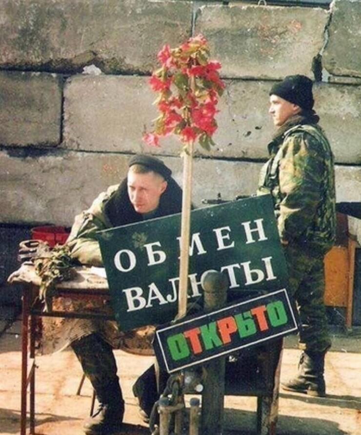 13. Обменник, организованный солдатами федеральных сил, Грозный, середина 90-х
