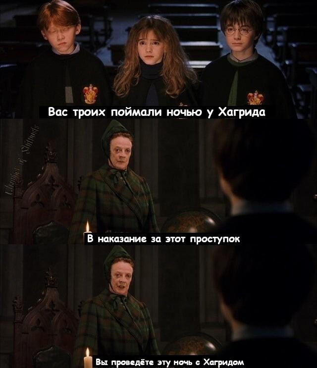 Логика в фильмах