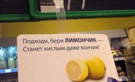 Не Маршак: реклама с рифмами
