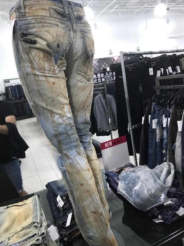 Этими джинсами помыли пол?