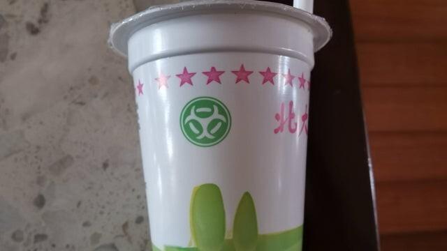 Производитель йогурта использовал символ биологической опасности в качестве своего логотипа