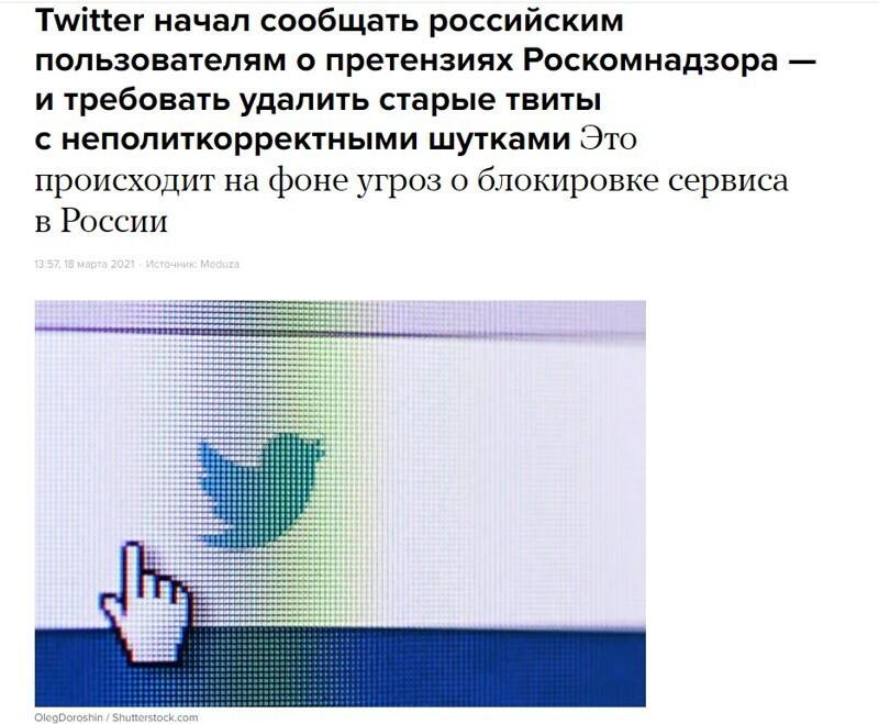 Всем читать: Оруэлл и Салтыков-Щедрин были правы