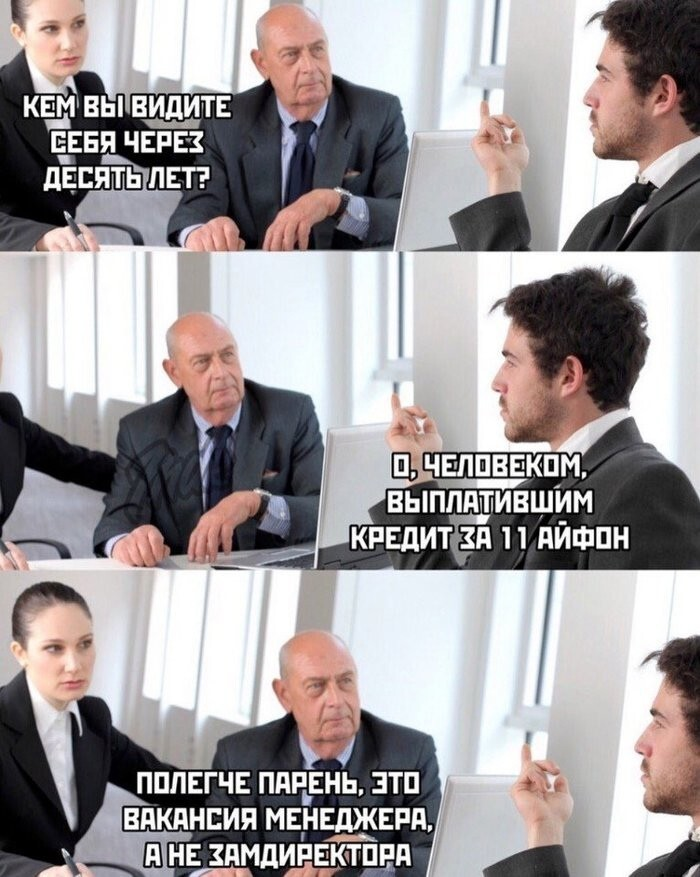 """С вами снова """"Вестник нищеброда"""""""