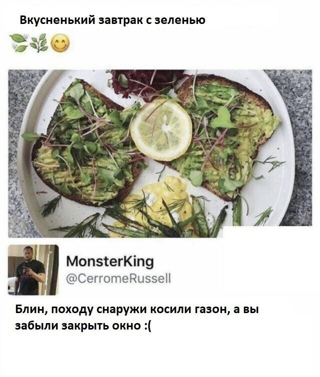 Непосвященному человеку сложно принять такие блюда