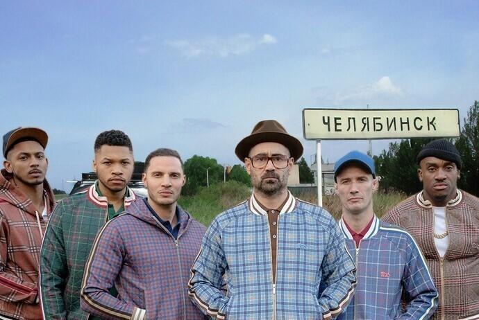 На фоне Челябинска всё смотрится замечательно