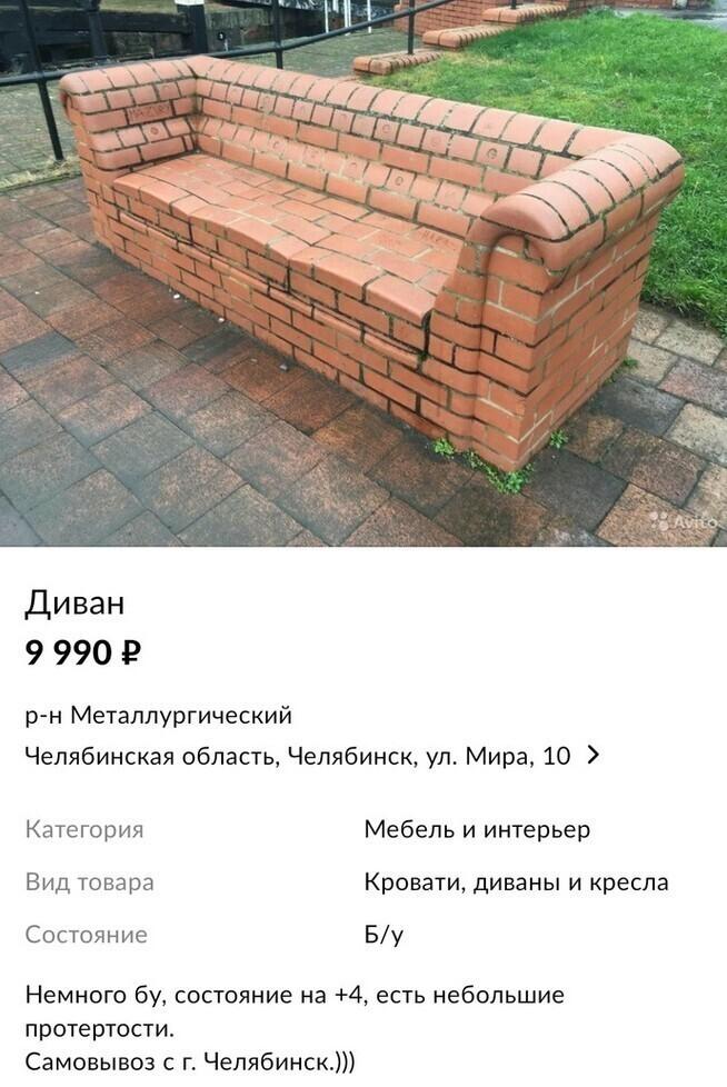 Самый суровый город России