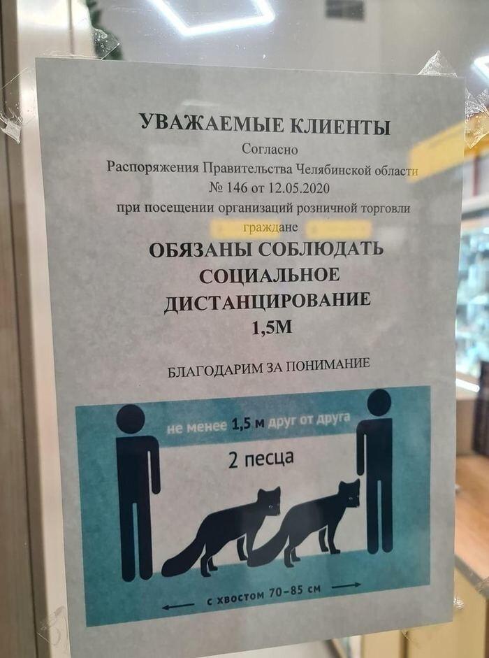 Челябинск во время карантина