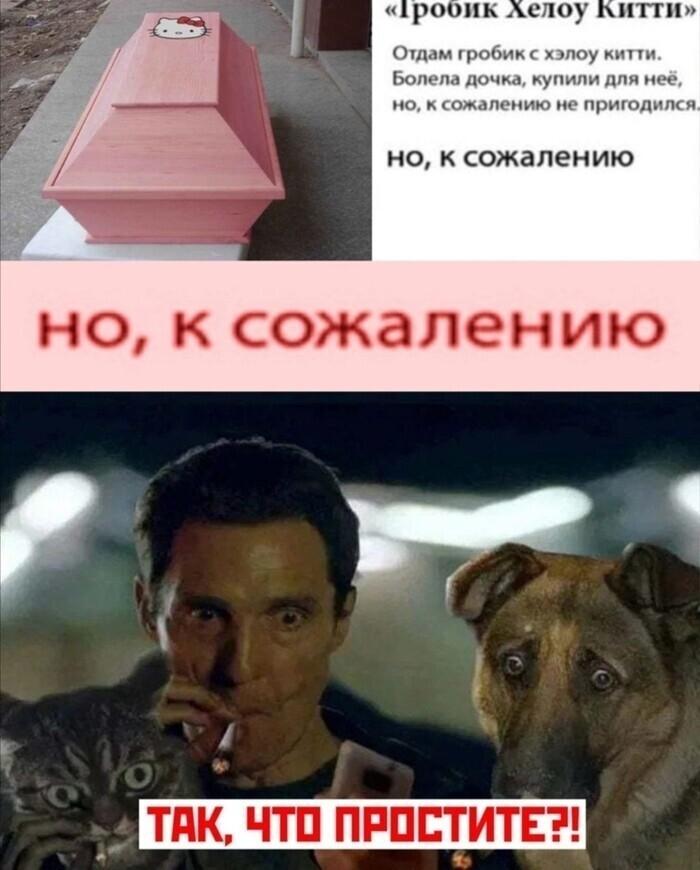 8. Частичка кладбищенского юмора