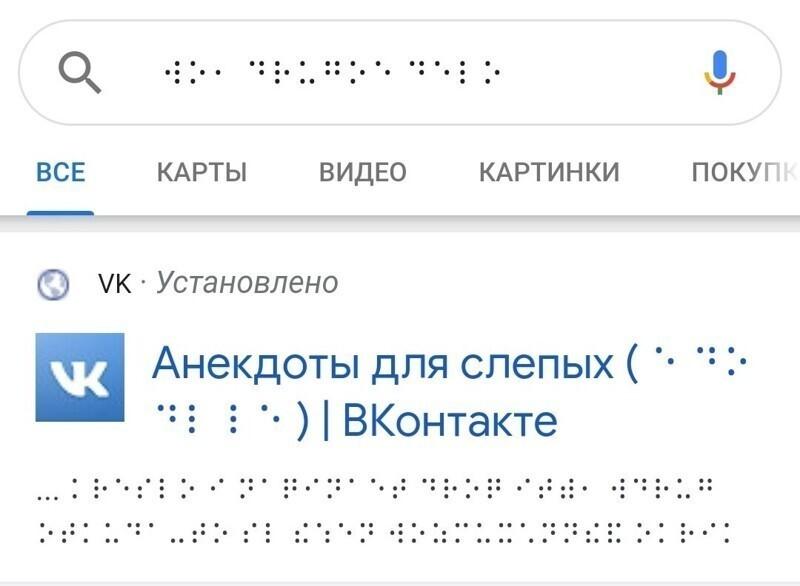 7. ВК, прекрати!