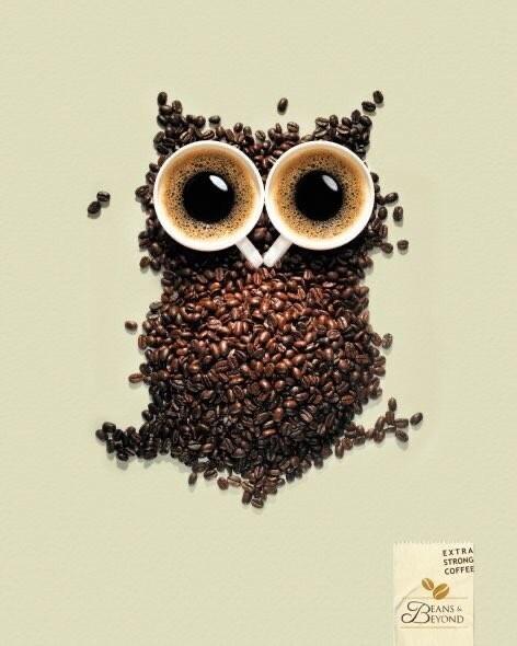 Кофе разбудит вас утром