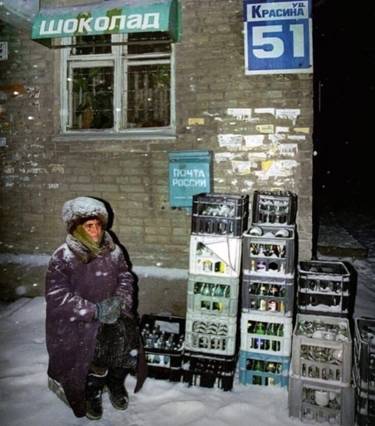3. Приемщица стеклотары, Новосибирск, 1999 год