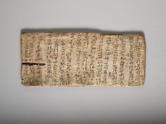 Школьное упражнение ученика Древнего Египта с исправлениями учителя - красным, 1981-1802 годы до н.э