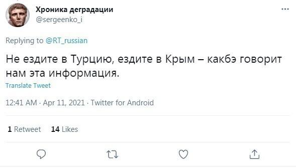 Крым и Краснодарский край - встречайте!