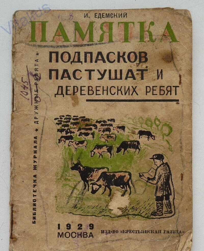 15 несовременных памяток родом из СССР