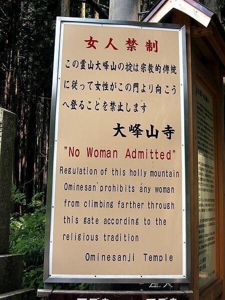 Непросто быть японкой!