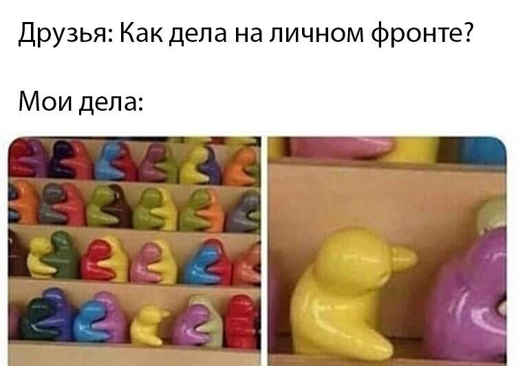 Некого обнять