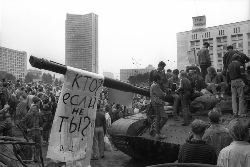 Путч в России, 1991 год
