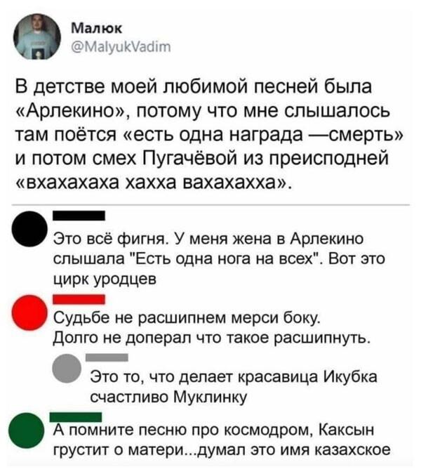 Казахское имя Каксын