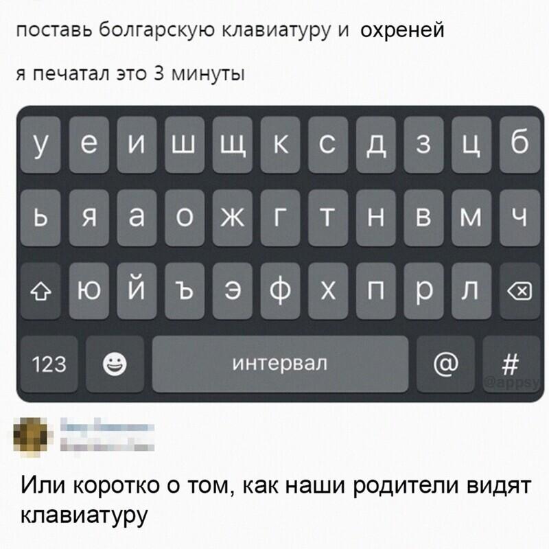 Некоторые и русской раскладкой печатают не быстрее
