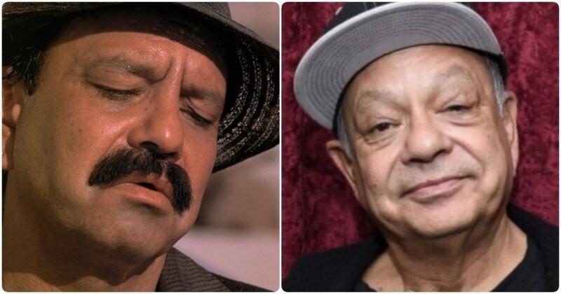 Чич Марин - Карлос