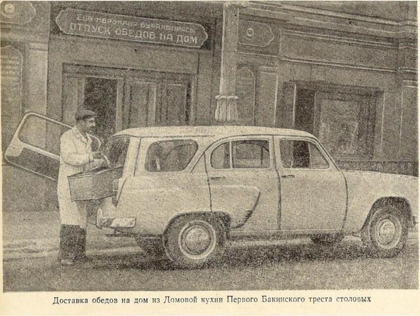 Например к  началу 1960-х по Москве и Питеру сновали тысячи грузовых мотороллеров, развозивших заказы гражданам