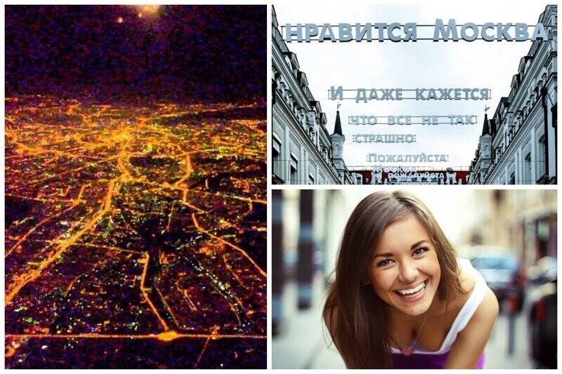 Жизнь в столице: ожидания и реальность