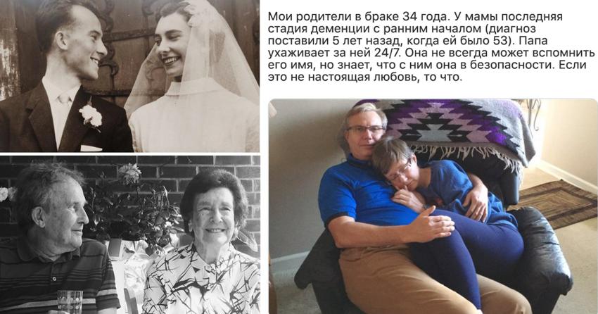 40 самых трогательных в мире пар