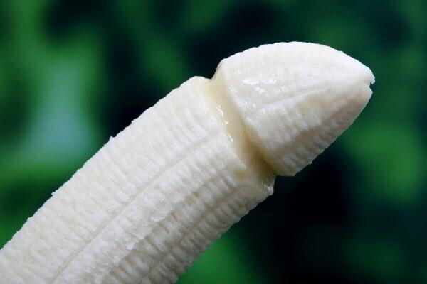 Самый длинный пенис