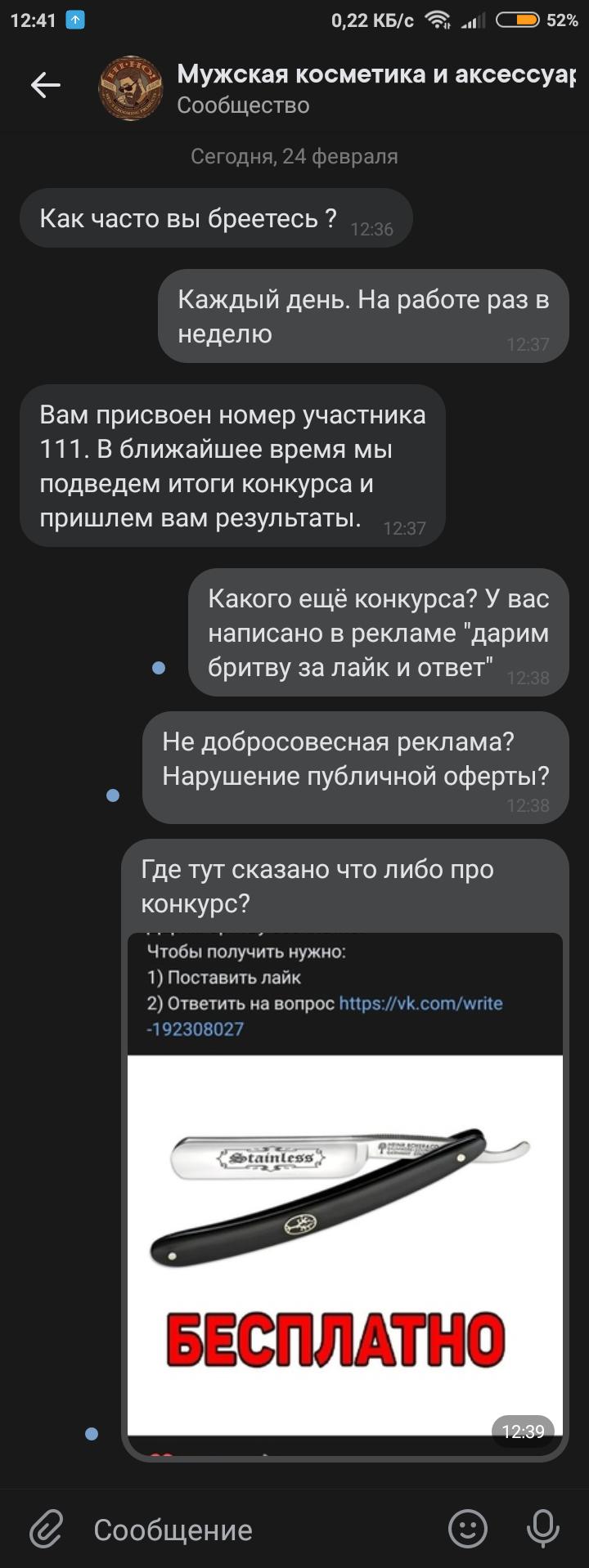Правнуки Остапа Бендера