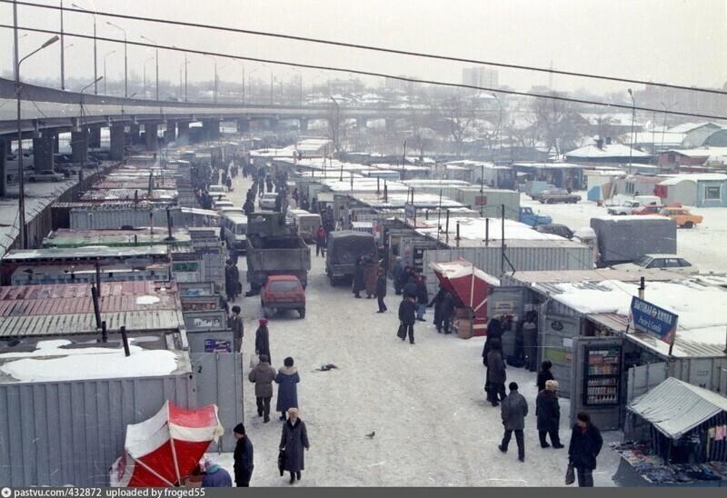 """Оптовый рынок в районе стадиона """"Трудовые резервы"""""""