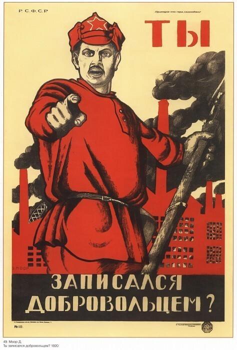 Архив плакатов ИР и СССР