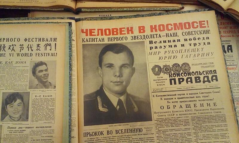Газеты СССР