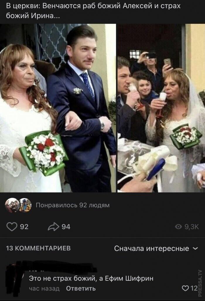 Жизнь заставит - и на Шифрине женишься