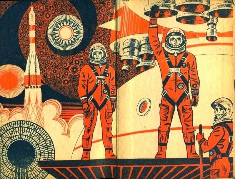 """Разворот учебника """"Родная Литература"""" 5 класс, 1974 г."""