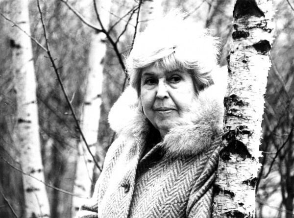 Ерёмина Татьяна Алексеевна (1912–1995)
